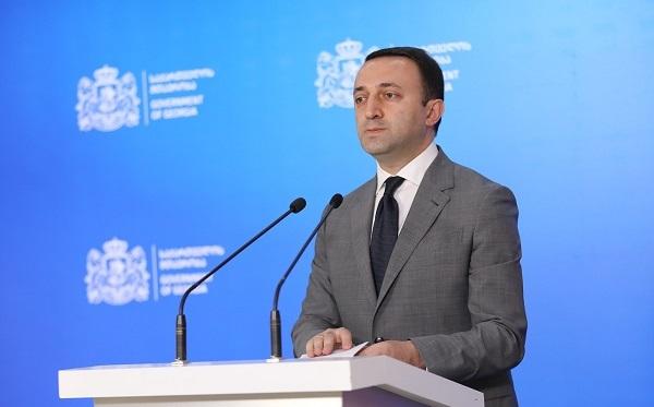 Ираклий Гарибашвили отправится в Батуми