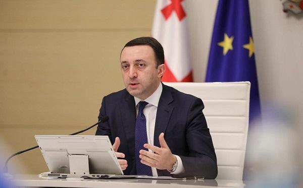 Ираклий Гарибашвили выступит на 76-й сессии Генассамблеи ООН