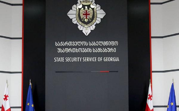 СГБ распространяет заявление о текущем расследовании факта свержения власти