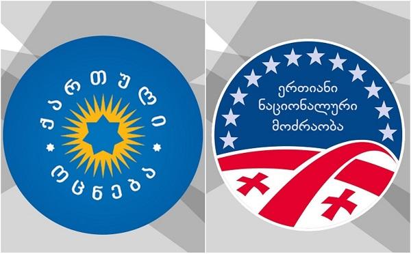 По предварительным результатам ЦИК, на выборах в самоуправление по стране «Грузинская мечта» набрала 46,65%, а Национальное движение - 30,7%