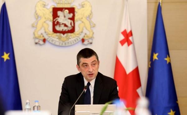 Георгий Гахария - В ближайшее время мы предпримем конкретные шаги для помощи Зазе Гахеладзе