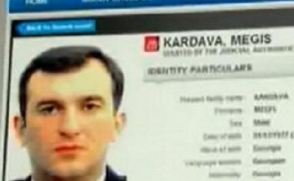 Мегис Кардава заявил, что планируется ускорить его экстрадиции в Грузию из Украины