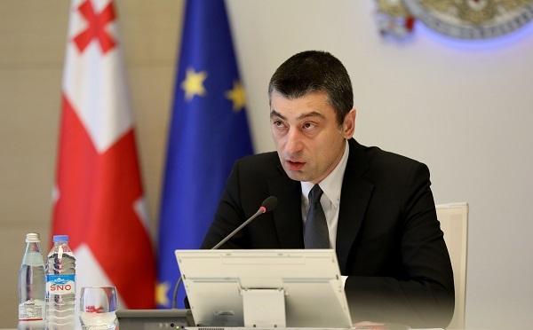 Гахария: для Грузии важна смена политической элиты
