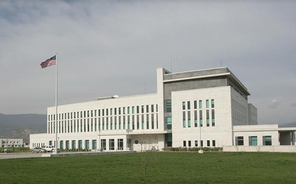 Сегодня Грузия сделала шаг назад на пути более сильной демократии в семье евроатлантических государств  - Посольство США - Посольство США в Грузии