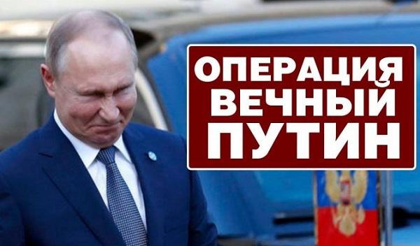 Катастрофа российского конституционного пространства неминуема