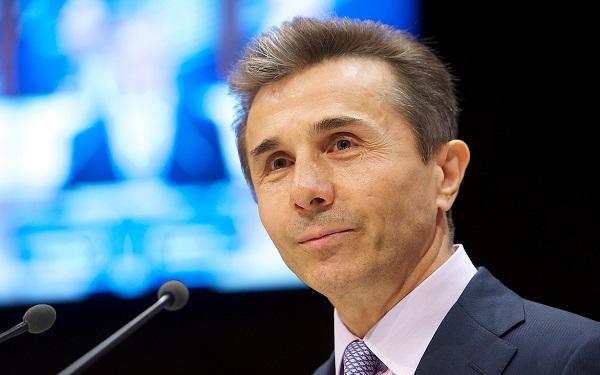 Я принял решение окончательно уйти из политики - Бидзина Иванишвили