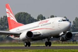 Грузинская авиакомпания «Аирзена» приобретает два «Боинга»