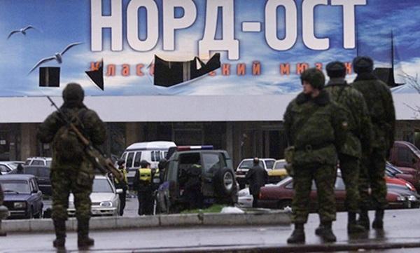 Норд-Ост: История заложников, которые заснули навечно после спецоперации Кремля