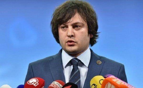 Обещаю, Саакашвили не решится приехать в Грузию до 2 октября, не рискнет - Ираклий Кобахидзе