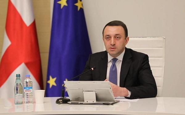 Грузия строго осуждает теракт в Кабуле, выражаем соболезнования семьям погибших - Ираклий Гарибашвили
