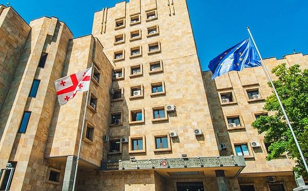 Генпрокуратура обратилась к парламенту в связи с применением заключения под стражу в качестве меры пресечения в отношении Ники Мелия