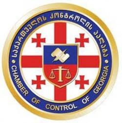Национальный центр туберкулеза Грузии обвиняется в нанесении ущерба государства в размере более 2-х млн. лари