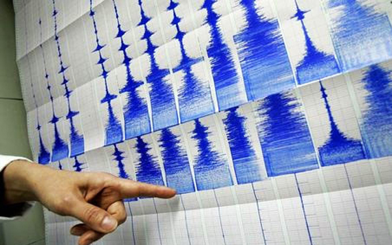 В Армении и Турции произошли землетрясения