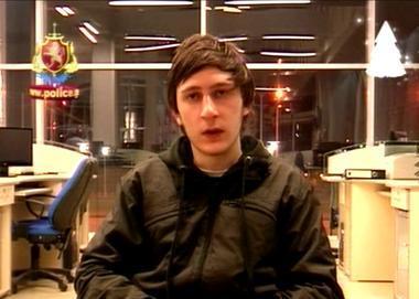 В Грузии задержан подросток, обвиняемый в убийстве