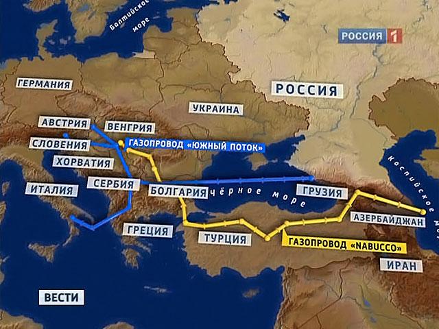 Азербайджан и Турция подписали меморандум по строительству газопровода в Европу