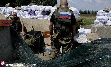 Террористы под Луганском расстреляли женщин и детей - СНБО