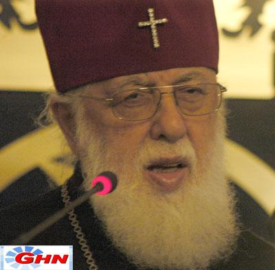 Католикос-патриарх Грузии призывает абхазцев и осетин, подписаться под «Трактатом единства грузин»