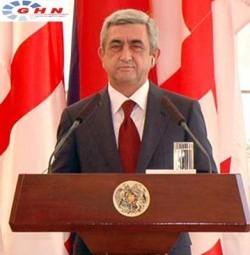 Президент Армении призвал грузинских инвесторов вкладывать средства в его страну