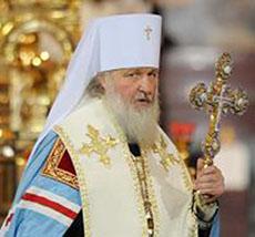 Информация о визите Патриарха всея Руси в Грузии не соответствует действительности
