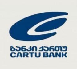 Прокуратура Грузии вернула Иванишвили деньги, изъятые у «Банка Карту»