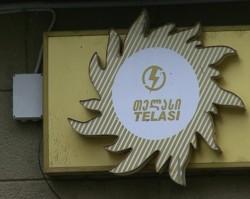 Ряду районов Тбилиси временно приостановлена подача электроэнергии