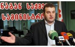 Шота Утиашвили: Пока не известно, сколько грузинских пленных обменяют на осетин