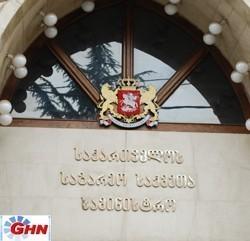 У МИД Грузии только фактическая информация по задержанным во Франции