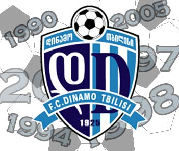 У футбольного клуба «Динамо Тбилиси» новый владелец и главный тренер